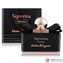 Salvatore Ferragamo Signorina 玄魅伊人女性淡香精(50ml)